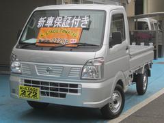 NT100クリッパートラックDXエアコン・パワステ三方開 2WD オートマ 届出未使用車