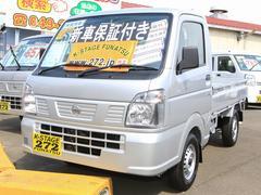 NT100クリッパートラックDXエアコン・パワステ三方開 2WD 5MT 届出済未使用車