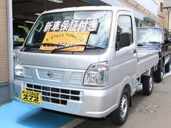 NT100クリッパートラックDXエアコン・パワステ3方開 4WD 5MT 届出済未使用車