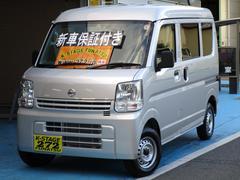 NV100クリッパーバンDX GLパッケージ ABS 2速発進モード 届出済未使用車