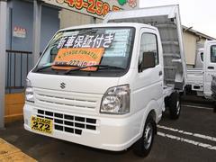 キャリイトラックKCエアコン・パワステ 金太郎ダンプ 4WD 届出済未使用車