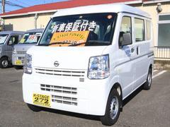 NV100クリッパーバンDXハイルーフ ABS MTモード ポリマー加工 新車保証付