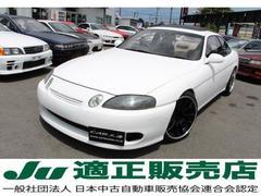 (有)CAR工房・トヨタ ソアラ 2.5GTツインターボ サンルーフ 新品ブリッツ車高調の画像