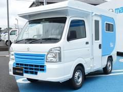 キャリイトラック キャンピングカーリゾートデュオ 4WD AT 届出済未使用車(スズキ)