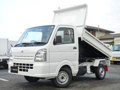 ミニキャブトラック新明和製 強化ダンプ 電動油圧式 4WD MT