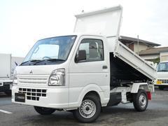 ミニキャブトラック新明和製 強化ダンプ 電動油圧式 4WD AT
