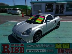 MR−SSエディション社外HDDナビ車高調HKSマフラー