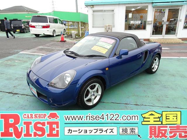 MR−S(トヨタ) ベースグレード 中古車画像