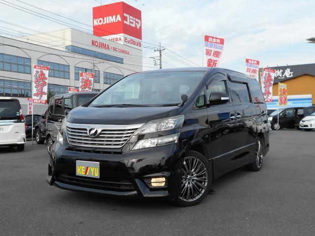 トヨタ 2.4Z HDDナビTV 1オーナー 両側自動ドア アルミ