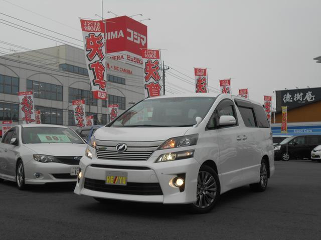 トヨタ 2.4Z ゴールデンアイズ ツインモニター 両側PSD