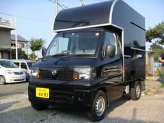 クリッパートラック GL 移動販売車(日産)