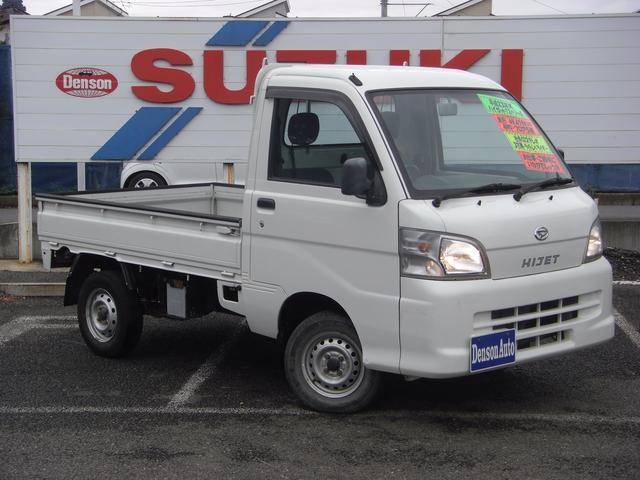 ダイハツ ハイゼットトラック スペシャル 4WD 5MT ワンオー...