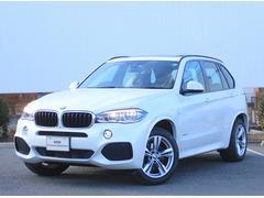 BMW X5xDrive 35d Mスポーツ 黒革LEDライトサンルーフ