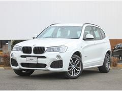 BMW X3xDrive 20i Mスポーツ 黒革ETC19AWフルセグ