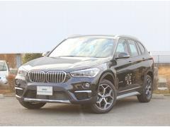 BMW X1xDrive 20i xライン 電動リアゲート半革HDDナビ
