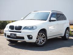 BMW X5xDrive 35i Mスポーツパッケージ黒革19AW