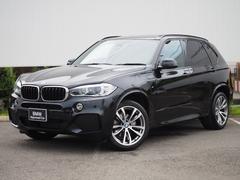 BMW X5xDrive 35dMスポーツ 20AWパノラマSR黒革