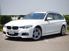 BMW320iツーリング Mスポーツ LEDライトACC電動ゲート