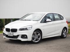 BMW218iアクティブツアラー Mスポーツ LEDライトSOS