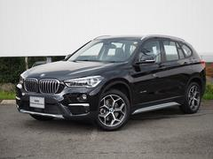 BMW X1xDrive20ixライン LEDライトHDDナビ電動ゲート