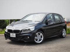 BMW218iアクティブツアラー Mスポーツ弊社デモカー17AW