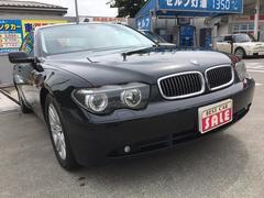 BMW745i サンルーフ 革シート 純正ナビ 後進センサー