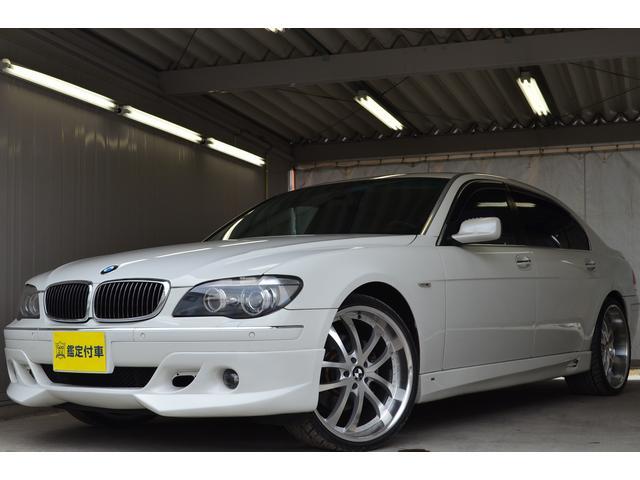BMW bmw 7シリーズ ロング 価格 : kuruma-ex.jp