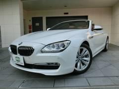 BMW640iカブリオレ プラスPKG LEDライト ブラウン革