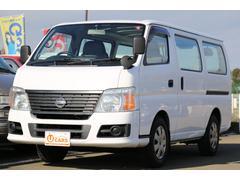 キャラバンロングDX 軽油ターボ NOx適合 5ドア 低床 キーレス