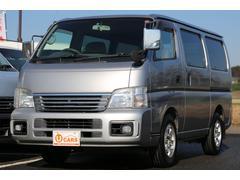 キャラバンロングGX 軽油ターボ NOx適 Wエアコン ABS 5ドア