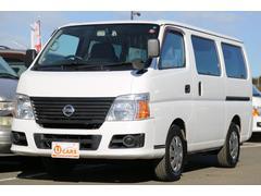 キャラバンロングDX 軽油ターボ 切替式4WD NOx適合 5ドア