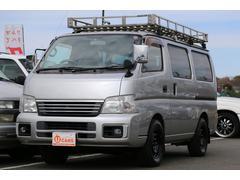キャラバンロングDX 軽油ターボ 切替4WD NOx適合 5ドア低床