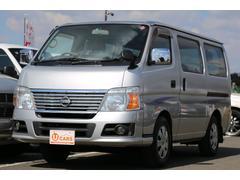 キャラバンロングGX 軽油ターボ 切替式4WD NOx適合 低床