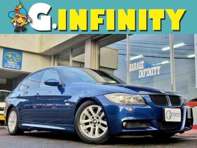 BMW 3シリーズ 320i Mスポーツパッケージ・ローダウン・社...