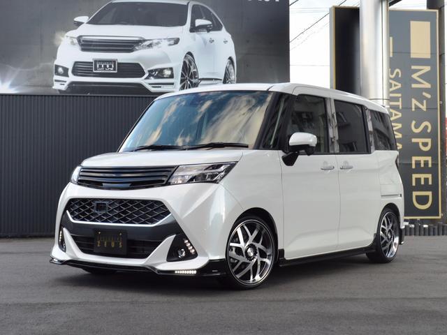 トヨタ カスタムG S 新車コンプリートカーエアロ車高調