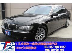 BMW760Li左Hディーラー車SR黒本革HIDエアシート禁煙車