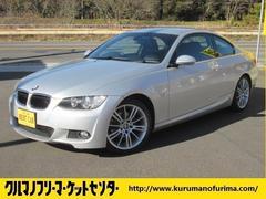 BMW320i クーペMスポーツパッケージ 純正ナビ キーレス