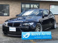BMWM3セダン カスタム車AGIO20インチ