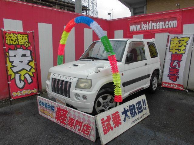 内容・品質・総額、どこにも負けません!徹底調査済み!インタークーラーターボ!4WD!AW!安心安全のWエアバッグ&ABS!