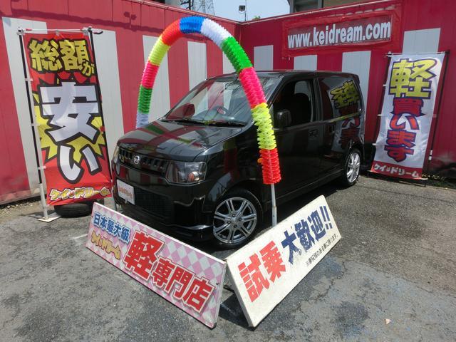 日産 RZターボ スライドD純正ナビTV15アルミキセノンABS