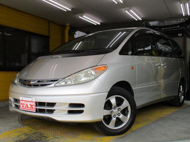 2号店OPEN!低走行・低価格・高品質車を皆様に♪TAX保証付けられます!安心安全のお車をあなたに♪詳細はTEL!