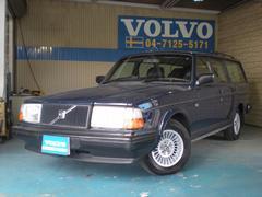 ボルボ240クラシックワゴン 最終モデル限定車 本革シート