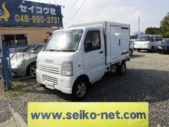 キャリイトラック冷蔵冷凍車 PS オートマ 5℃ タイミングチェーン