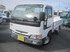 アトラストラックDX フル装備 三方開き 1300Kg積載