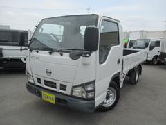 アトラストラックスーパーローDX シングルタイヤ 三方開き 1450KG積載