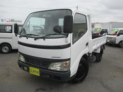 ダイナトラックフルジャストローダンプ Wタイヤ 3000Kg積載
