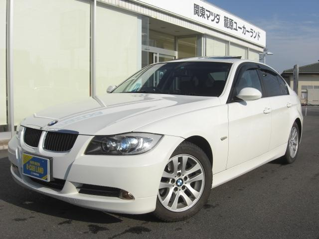BMW 3シリーズ 320i 本革 サンルーフ ナビ (検30.2)