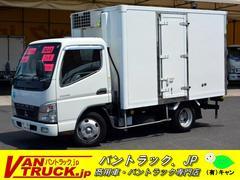 キャンター10尺 東プレ 冷蔵冷凍車 サイドドア 2t −5度設定