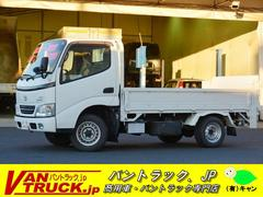 ダイナトラックロング 4WD 平ボディー 垂直リフト 積載1.35t
