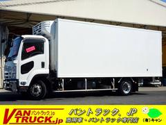 フォワードワイド 冷蔵冷凍車 格納リフト付 積載3050kg